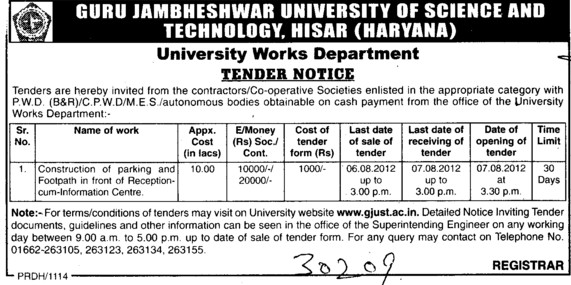 Construction of Parking (Guru Jambheshwar University of Science and Technology (GJUST))