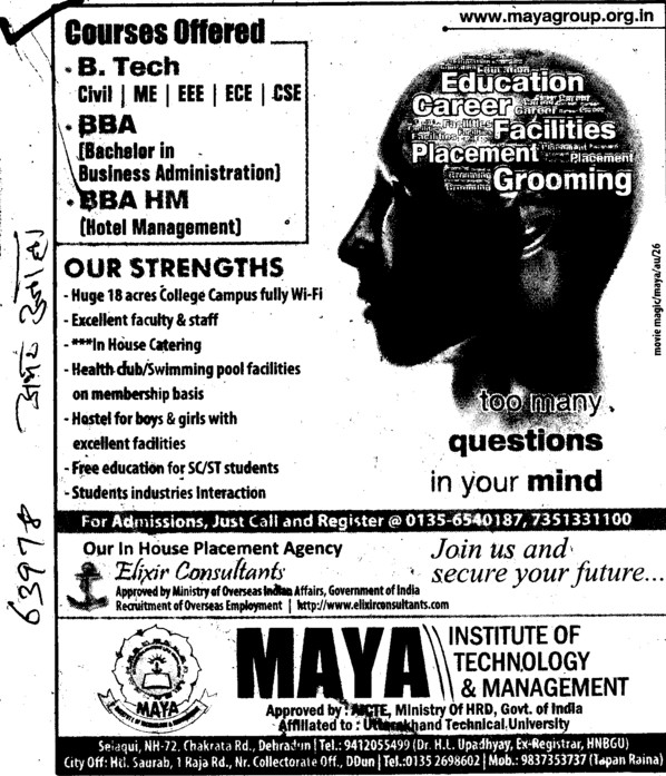BTech and BBA Courses (Maya Institute of Technology and Management)