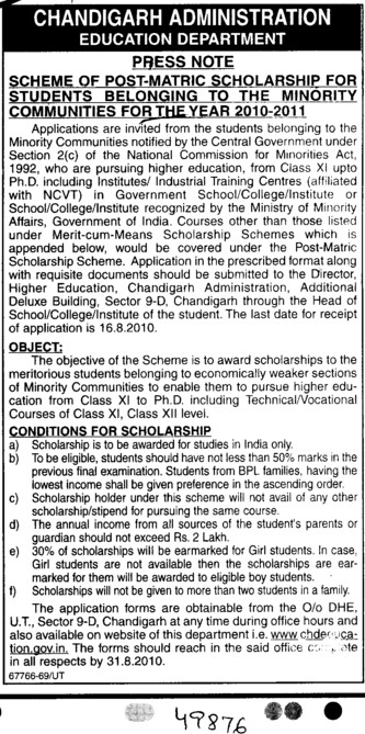 Post matric scholarship (Education Department Chandigarh Administration)