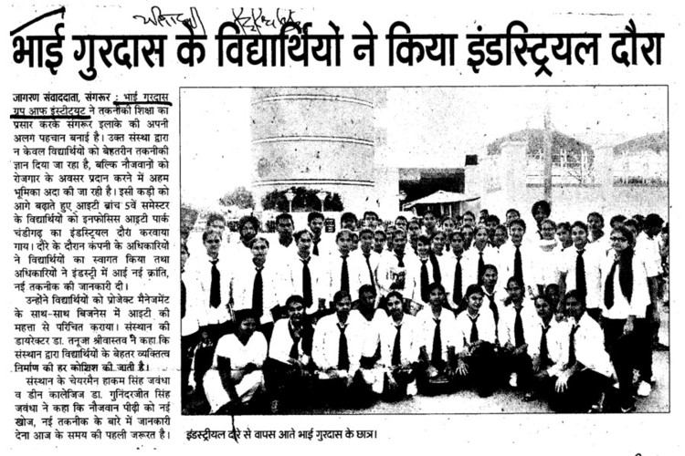 Bhai Gurdas ke Students ne kiya Industrial daura (Bhai Gurdas Group of Institutions)