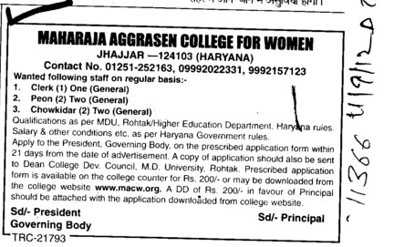 Clerk, Peon and Chowkidar (Maharaja Aggrasen College for Women)