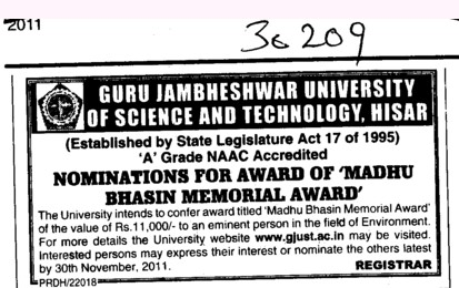 Nominations for Award of Madhu Bhasin Memorial Award (Guru Jambheshwar University of Science and Technology (GJUST))