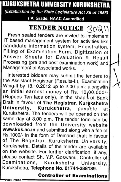 Supply of Answer Sheets (Kurukshetra University)