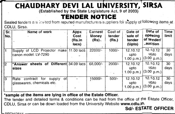 Supply of LCD Projector etc (Chaudhary Devi Lal University CDLU)