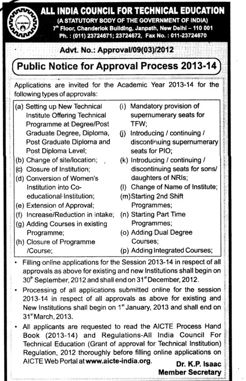 Approval Process 2013 2014 (All India Council for Technical Education (AICTE))