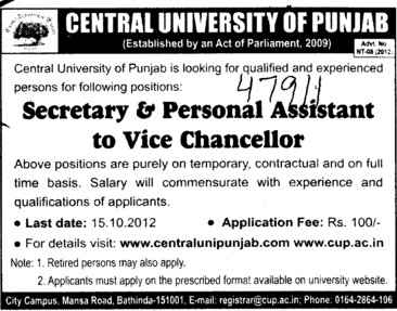 Personal Asstt to VC (Central University of Punjab)