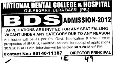 BDS Course (National Dental College and Hospital Gulabgarh)