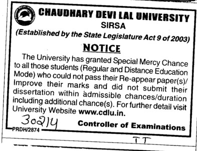 Mercy chance for Students (Chaudhary Devi Lal University CDLU)