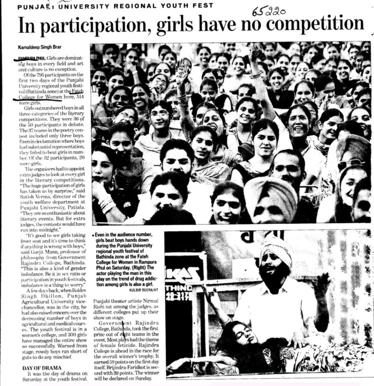 In participation, girls have no competition (Fateh College for Women)