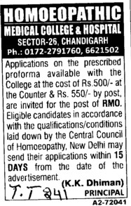 RMO (Homoeopathic Medical College and Hospital Sector 26)