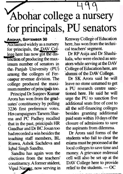 Abohar college a nursery for principals, PU senators (DAV College)