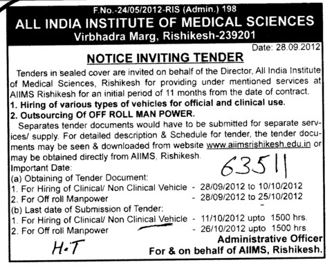 Hiring of Vehicles (All India Institute of Medical Sciences (AIIMS))