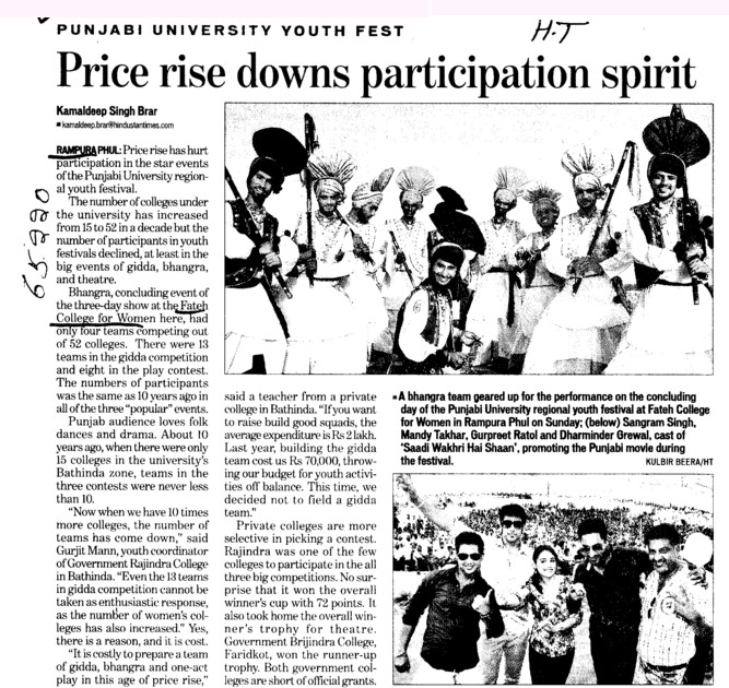 Price rise downs participation spirit (Fateh College for Women)