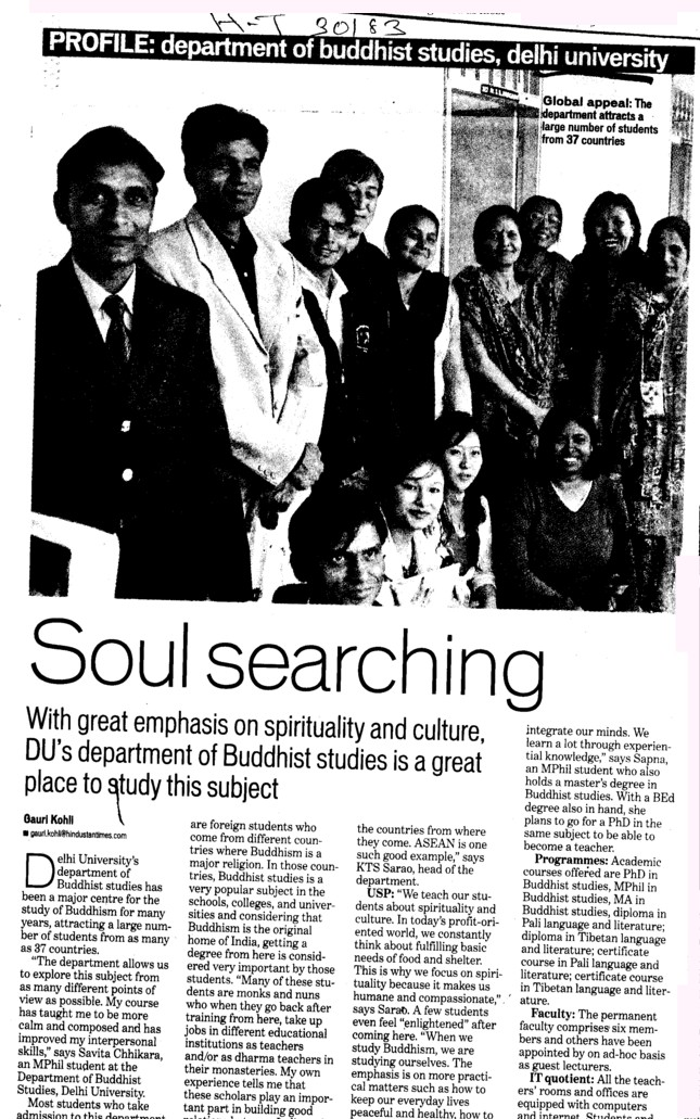 Soul searching (Delhi University)
