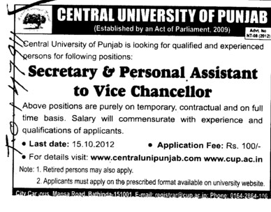 Secretary and Personal Asstt to VC (Central University of Punjab)