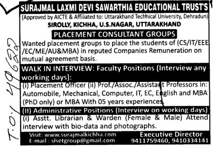 Placement Officer and Asstt Librarian etc (Surajmal Laxmi Devi Sawarthia)