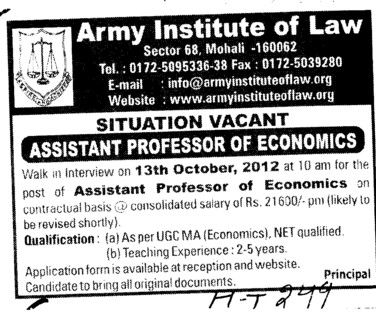 Asstt Professor of Economics (Army Institute of Law)