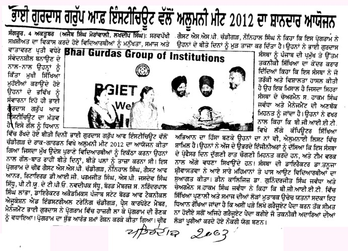 Program of Alumni Meet 2012 (Bhai Gurdas Group of Institutions)