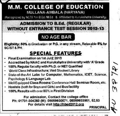 BEd Course (MM College of Education (MMCE))