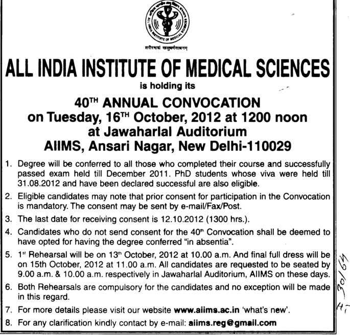 40 th Annual Convocation 2012 (All India Institute of Medical Sciences (AIIMS))