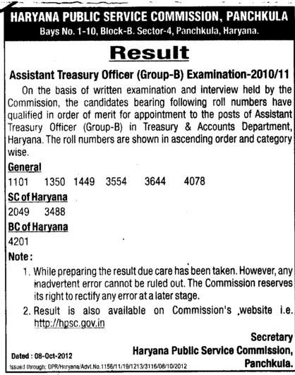 Asstt Treasury Officer 2010 (Haryana Public Service Commission (HPSC))