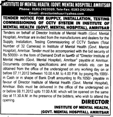 Supply and installation of CCTV Cameras etc (Institute of Mental Health (Government Mental Hospital))