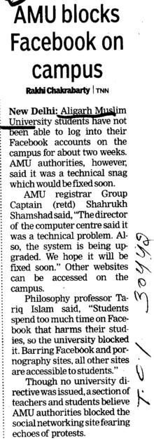 AMU blocks Facebook on campus (Aligarh Muslim University (AMU))