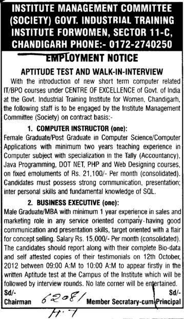 Computer Instructor and Business Executive etc (Industrial Training Institute (ITI Women))