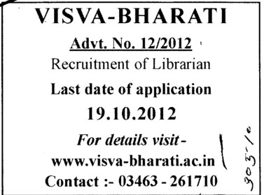Librarian (Visva Bharati University)