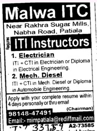 ITI Instructor and Electrician etc (Malwa Industrial Training Centre Dhablan)
