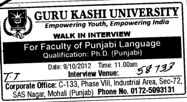 Faculy of Punjabi Language (Guru Kashi University)