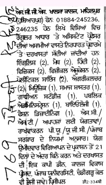 Asstt Professor for various subjects (SGGS Khalsa College)