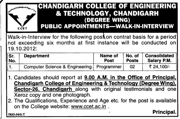 Programmer for CSE (Chandigarh College of Engineering and Technology (CCET))