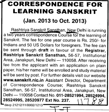 sanskrit phd thesis Our sanskrit literature experts can research and write a new, one-of-a-kind, original dissertation, thesis, or research proposal—just for you—on the precise sanskrit literature topic of your choice.