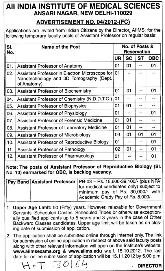 Asstt Professor of Anatomy etc (All India Institute of Medical Sciences (AIIMS))