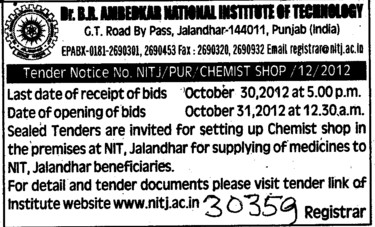 Chemist Shop (Dr BR Ambedkar National Institute of Technology (NIT))