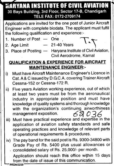 Junior Aircraft Engineer (Haryana Institute of Civil Aviation)