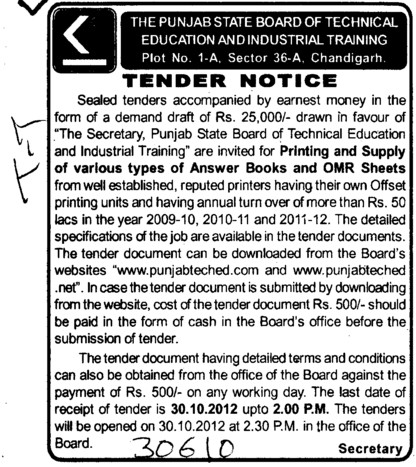 Printing and supply of various types of Answer Sheets (Punjab State Board of Technical Education (PSBTE) and Industrial Training)