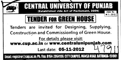 Construction and Commissioning of Green House (Central University of Punjab)