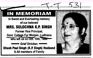 In memoriam of Mrs Sulochna KP Singh (Government College for Women)