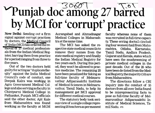 Punjab doc among 27 barred by MCI for corrupt practice (Medical Council of India (MCI))