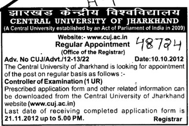 Controller of Examination (Central University of Jharkhand)