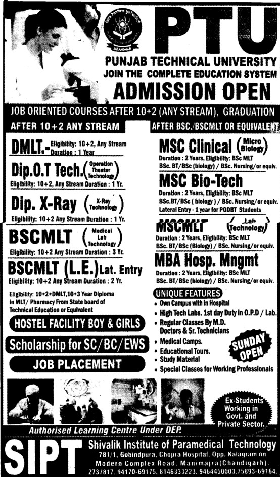 MSc in Clinical and Bio Tech etc (IK Gujral Punjab Technical University PTU)