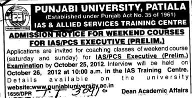 Weekend courses for IAS (Punjabi University - IAS and Allied Services Training Centre)