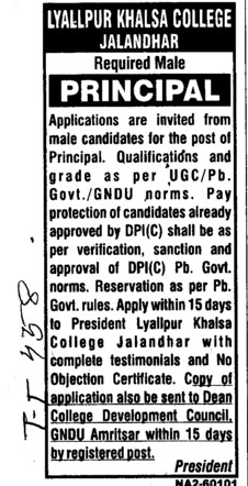 Principal (Lyallpur Khalsa College of Boys)