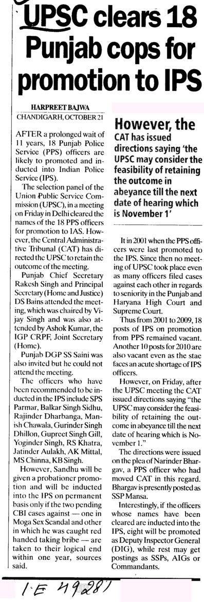 UPSC clears 18 Punjab cops for promotion to IPS (Union Public Service Commission (UPSC))