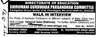 Asstt Professor for various subjects (Mata Sahib Kaur Girls College)