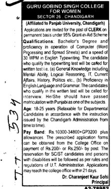 Clerk (Guru Gobind Singh College for Women Sector 26)