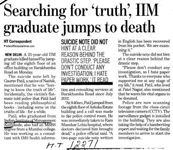 Searching for truth, IIM graduate jumps to death (Indian Institute of Management (IIM-Calicut))