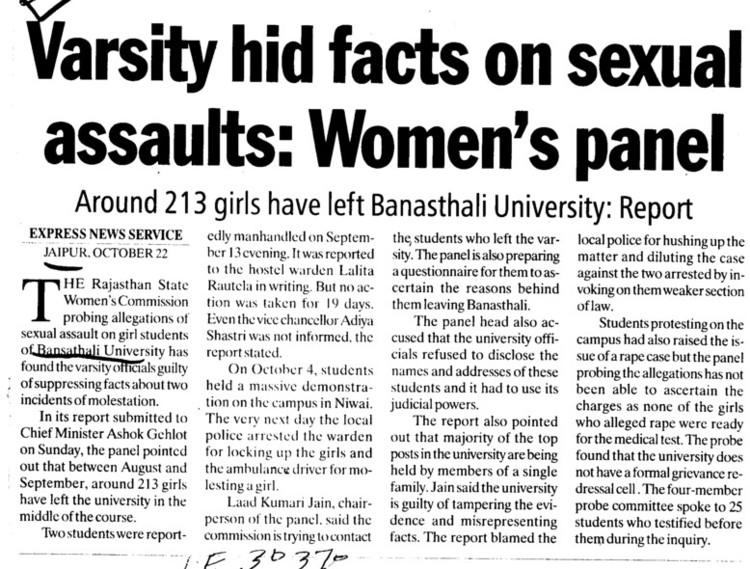 Varsity hid facts on sexual assaults, Womens panel (Banasthali University Banasthali Vidyapith)